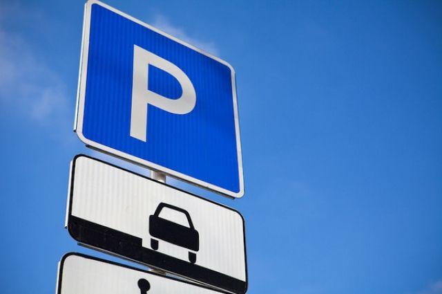 В Ноябрьске решают нужны ли в городе платные парковки