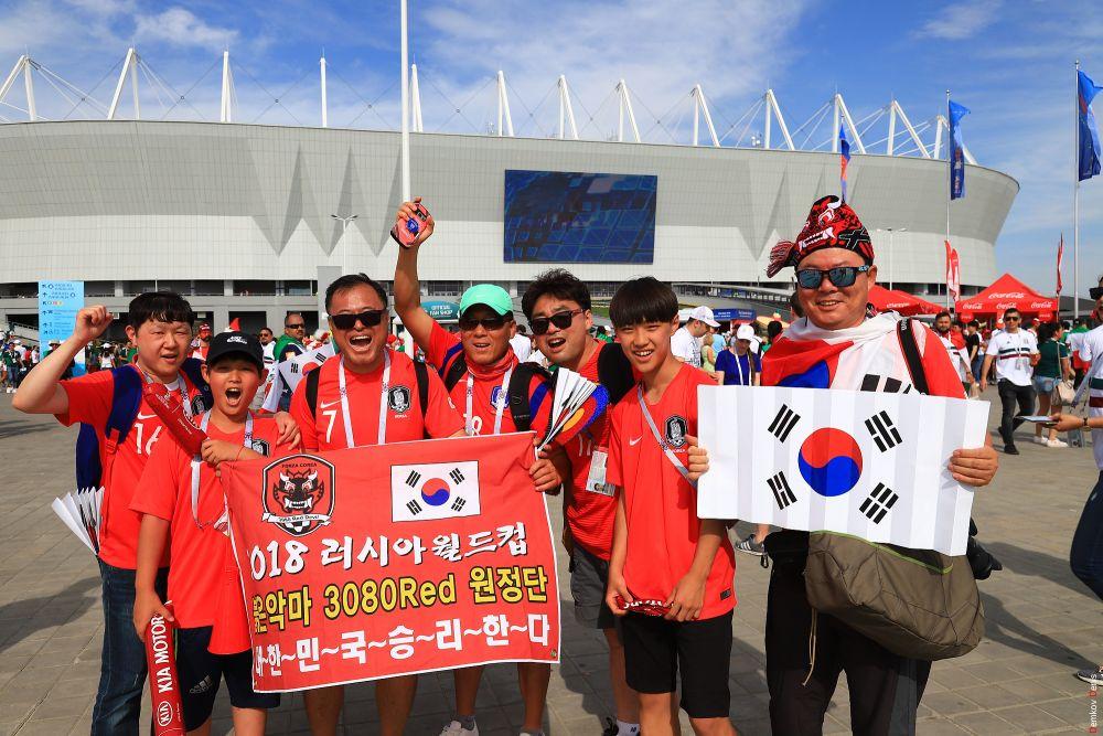Группа болельщиков из Южной Кореи.
