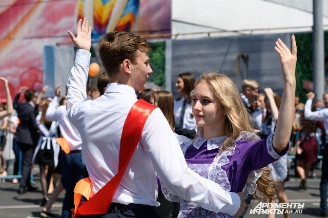В Оренбурге состоялся шестой «Весенний бал».