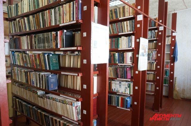 Библиотека в исправительной колонии.