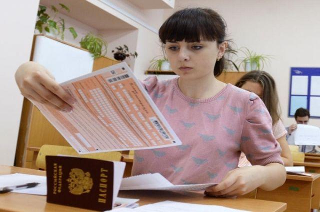 В Тюменской области 28 стобалльников по химии, информатике и русскому языку