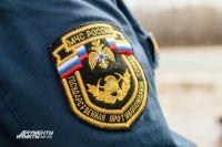 МЧС: в Матвеевском районе в ДТП погиб человек.