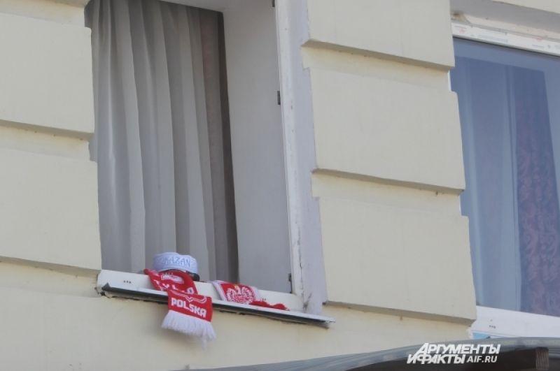 А вот кто-то из Польши скромно обозначил свое присутствие.