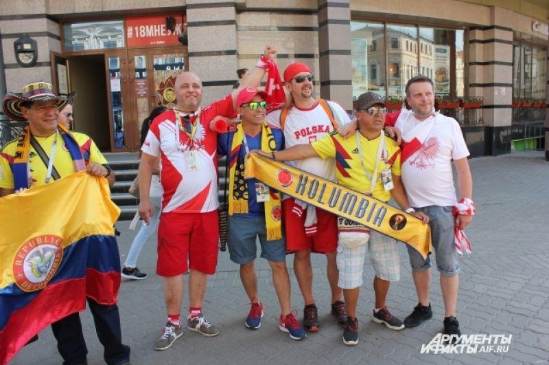 80% болельщиков на улицах города - колумбийцы. Поляки не так заметны.