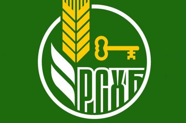 Россельхозбанк реализует инвестпроект в Новосибирской области.