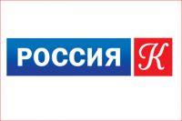 Итогом экспедиции станет 4 серии программы «Моя любовь - Россия!»