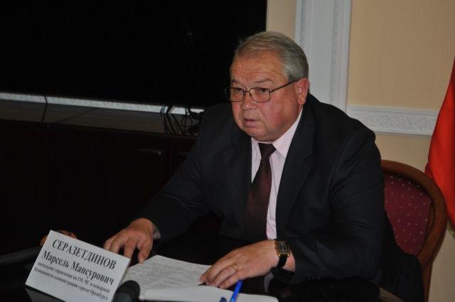 Марсель Серазетдинов по собственному желанию уволился из администрации г.Оренбурга.