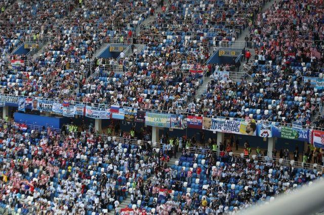 Болельщики на матче Аргентина — Хорватия