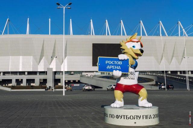 Национальнные сборные Исландии и Хорватии сойдутся на стадионе «Ростов-Арена» 26 июня.