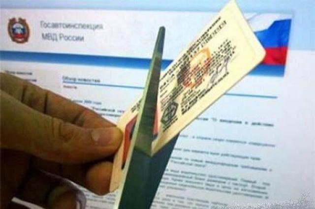Нескольких жителей Омской области суд обязал сдать водительские права в ГИБДД.