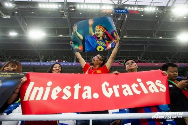 Андрес Иньеста - один из самых выдающихся игроков в истории мирового футбола. Не так давно полузащитник объявил о завершении карьеры в «Барселоне», где он провел последние 16 лет. Возможно, что и этот чемпионат будет для него последним.