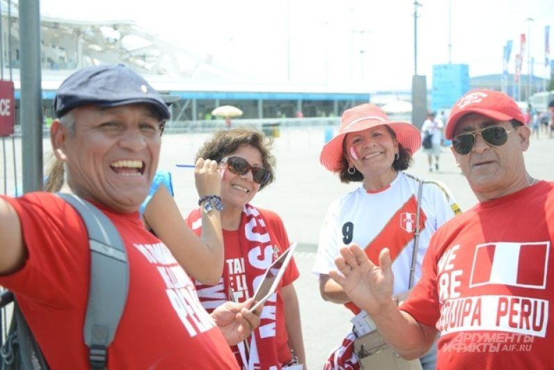 Перуанские болельщики - самые активные из всех, кто посещали сочинские матчи ЧМ.
