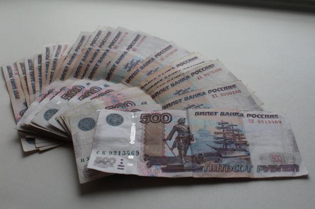 Сумма долга составила 212 тысяч рублей.