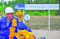 """""""Газпром"""" увеличил поставки газа на внутренний рынок."""