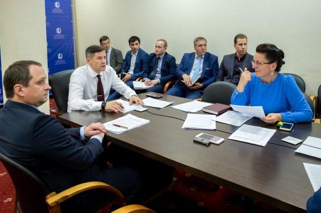 Повестка совещания была посвящена обсуждению основных направлений в отрасли – реализации инвестиционных программ.
