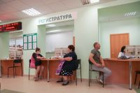 После ремонта регистратуры в поликлиниках выглядят совсем по-другому.