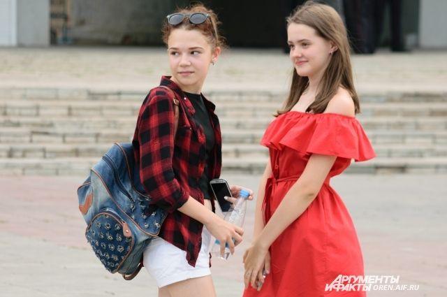 В Оренбурге День молодежи отпразднуют в трех местах.