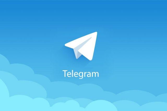 Telegram перестал работать в Украине на версиях для компьютеров