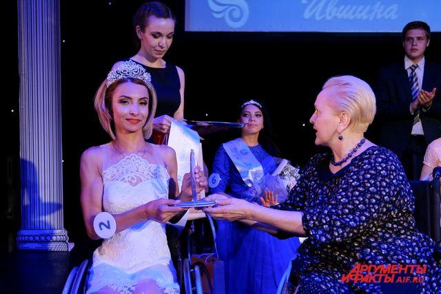 Главный приз получила 29-летняя Юлия Ившина из Перми.