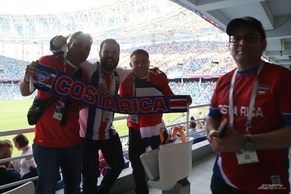 Костариканские болельщики на стадионе