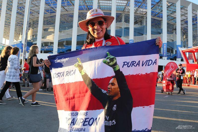 Костариканцам понравился стадион «Нижний Новгород»
