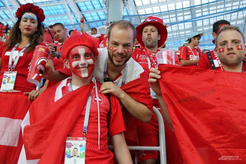 Швейцарские болельщики