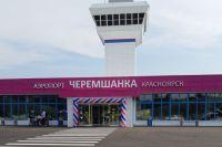 Торжественное открытие терминала состоялось 28 июня.