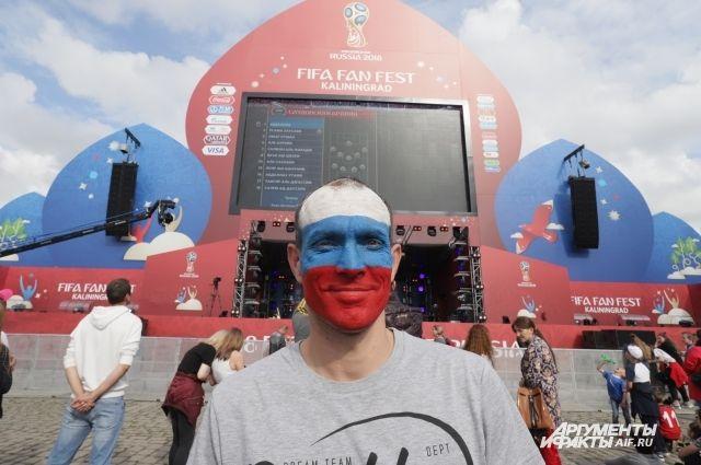 Сборная России по футболу сыграт в Калининграде.
