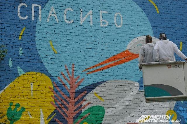 В этом году «Стенограффия» проходит в 10 городах России.