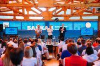 Форум пройдёт в Приангрье с 29 июня по 6 июля.