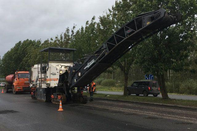 Губернатор области Дмитрий Миронов считает, что дополнительные средства нужно направить на самые проблемные участки дорог.