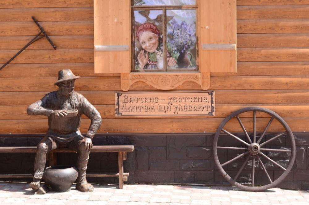 У музея истории Хлынова - и это все отмечают - потрясающий колорит.