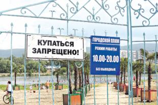 С начала лета утонуло уже  11 человек.