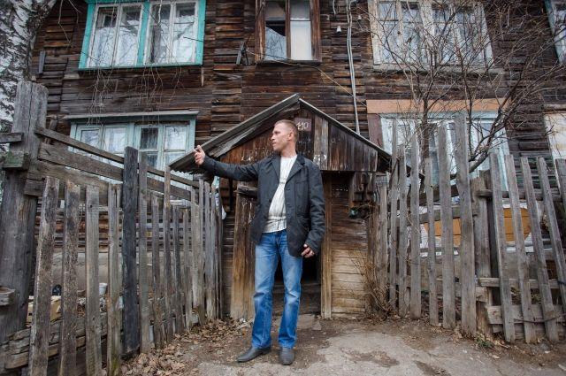 На Лесобазе планируют снести 84 дома