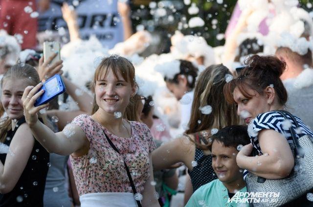 Оренбург отмечает День Молодежи.