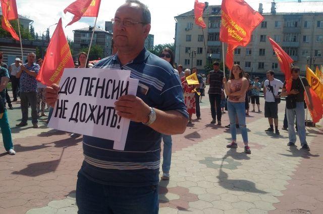 Картинки по запросу протесты против повышения пенсионного возраста