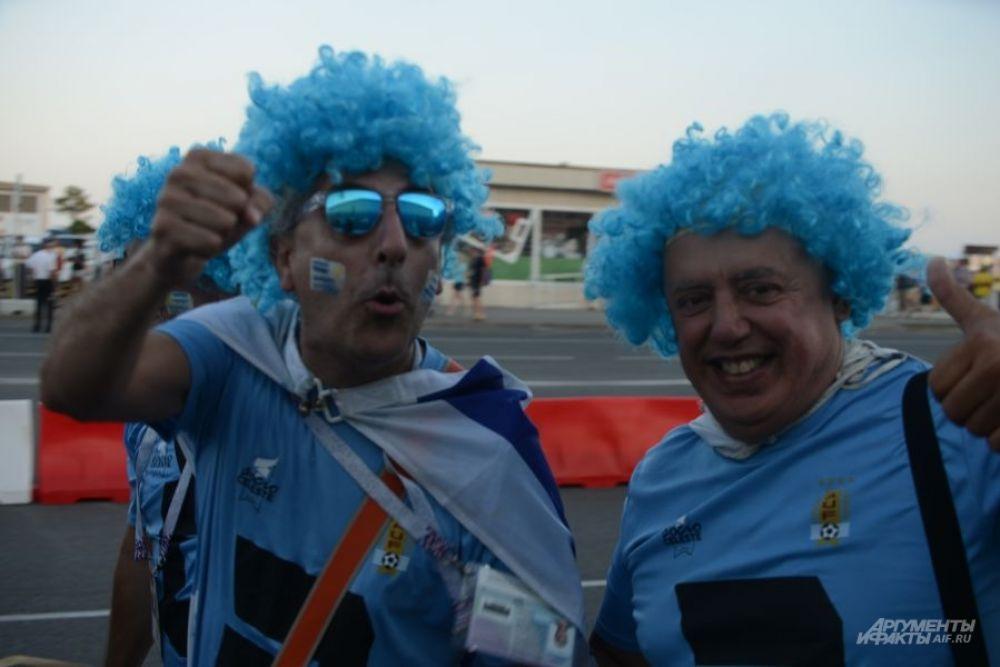 Болельщики сборной Уругвая уверены в победе своей команды.