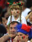 Семейство болеет за сборную Португалии.