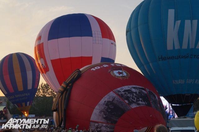 Завершился первый день фестиваля массовым  стартом аэростатов.