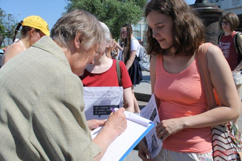Пермяки, проходившие мимо участников акции, останавливались, интересовались и тоже подписывались под письмом