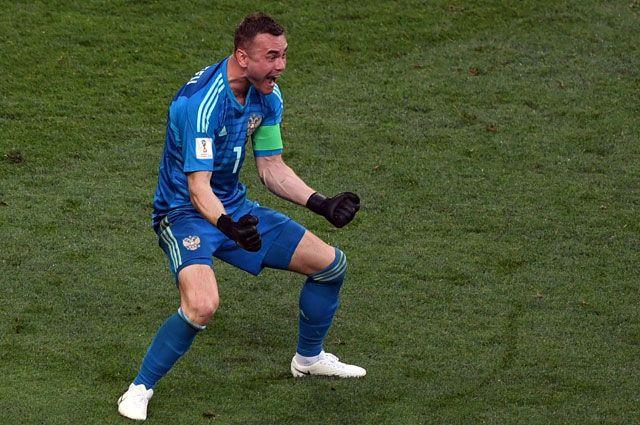 Вратарь Игорь Акинфеев.