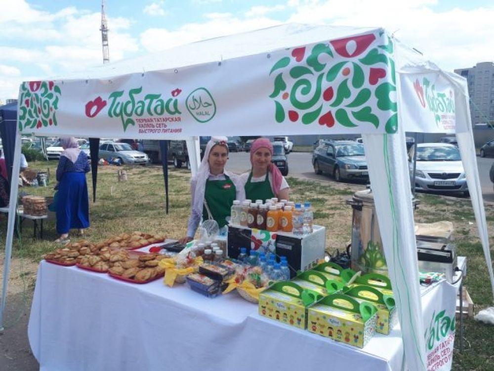 «Тубәтәй» –  первая в мире татарская национальная сеть кафе быстрого питания.