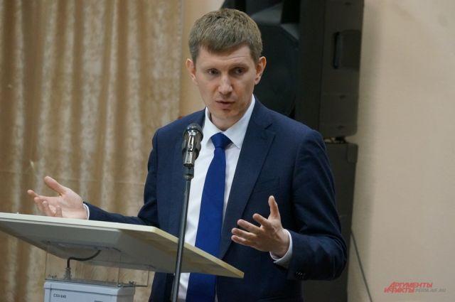 Максим Решетников с рабочим визитом посетил Кунгур.