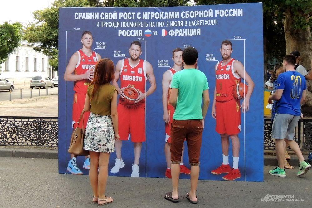 Можно было померяться ростом с игроками сборной России по баскетболу.