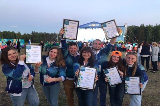 Ямальские проекты получили одиннадцать грантов на форуме «УТРО»