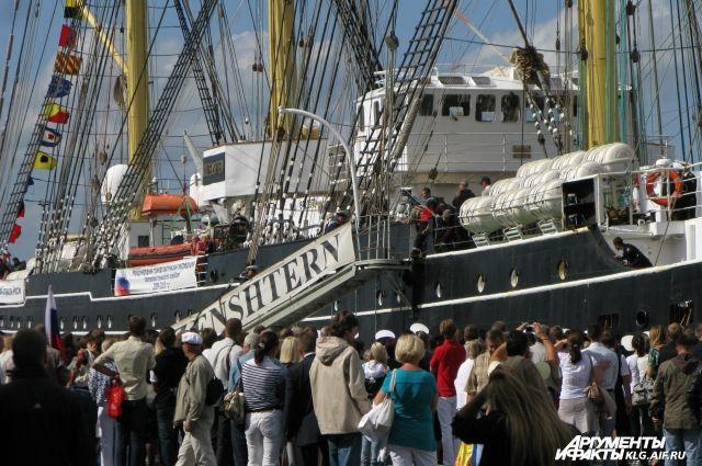 Гостей и жителей Калининграда пустят на легендарный барк «Крузенштерн».