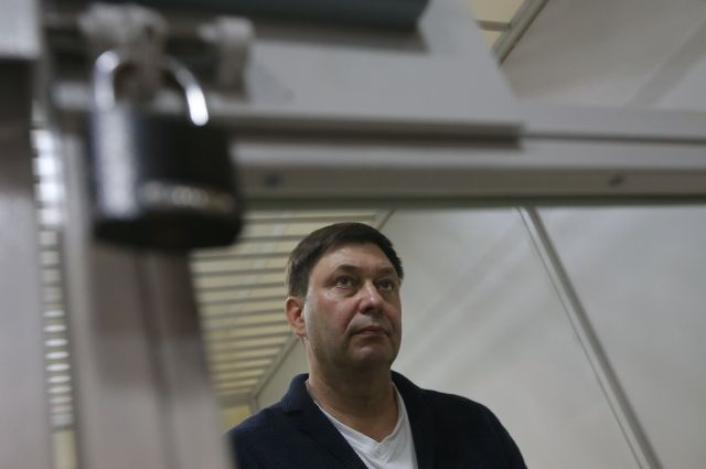 Украина готова рассмотреть включение корреспондента Кирилла Вышинского всписки наобмен