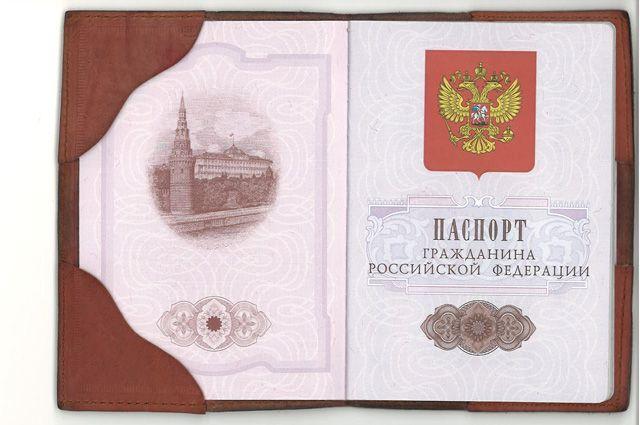 Можно ли купить сигареты по ксерокопии паспорта сигареты мальборо красный купить в