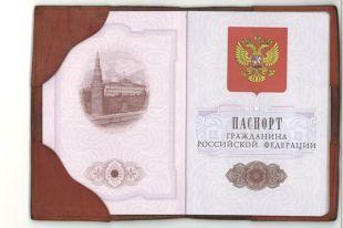 Купить сигареты по копии паспорта сигареты империал купить
