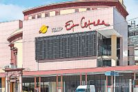 Наконец москвичи увидели театр Et Cetera таким, каким он задуман.
